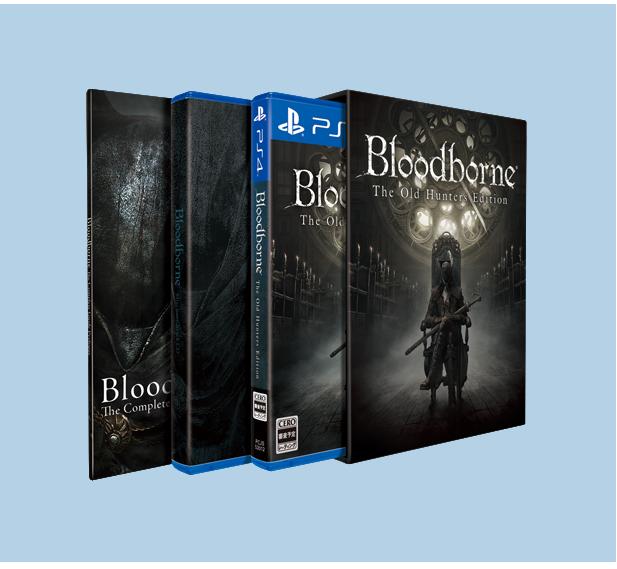 bloodborne-dlc-bundle-old-hunters