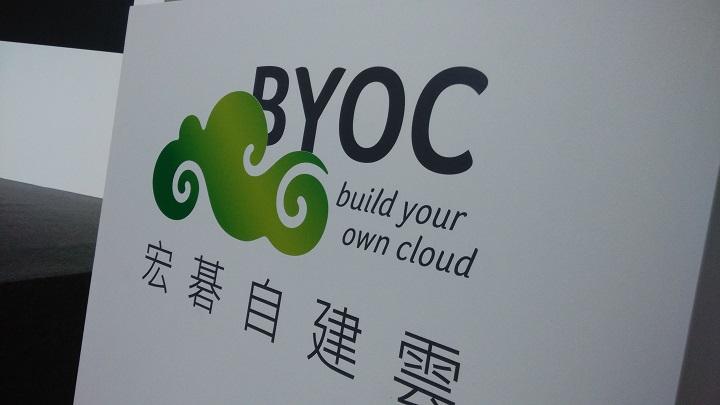 Acer-BYOC