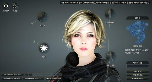 Black-Desert-Online-Kathryn-Morris-Recreated-01-580x314