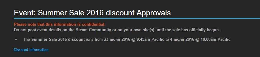 steam_summer_sale_2016_dates_leak_1