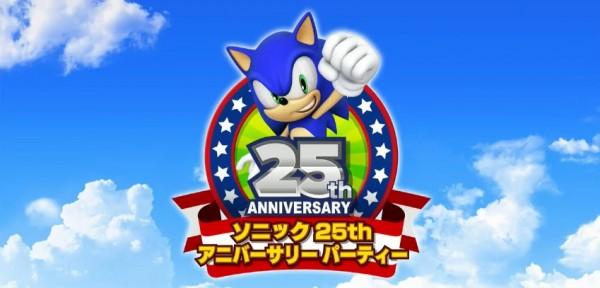 sonic_anniversary_logo-600x288