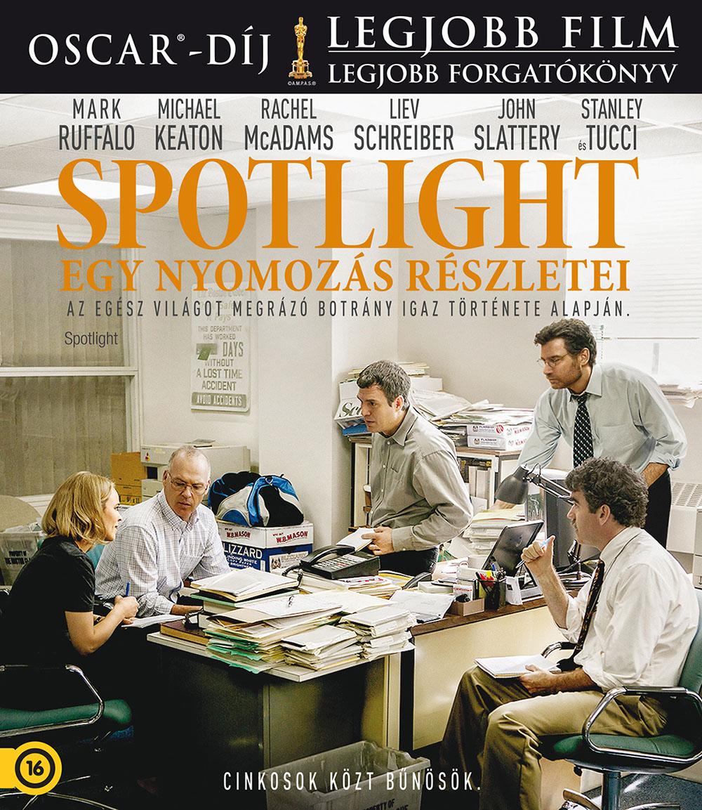 spotlight_bd