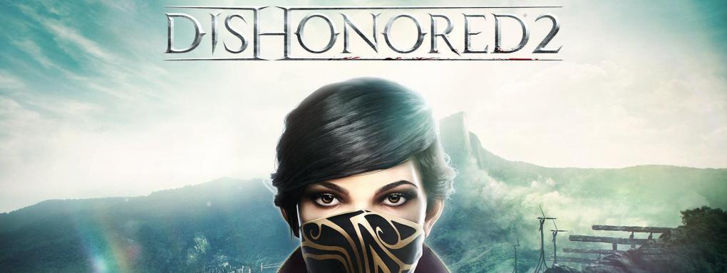 dishonored-2-bethesda-softworks-arkane-studios