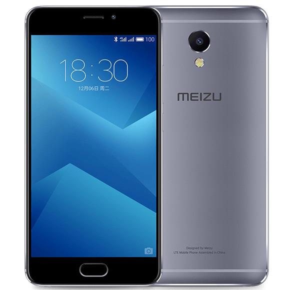 meizu-m5-note-2